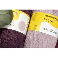 Пряжа REGIA Soft Glitter 70% шерсть 30% полиамид 100г 420м
